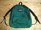 リング商品番号BAG0011